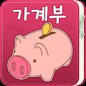 ezday 무료 가계부 logo