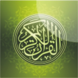 download Holy Quran Sudais Shuraim apk