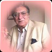 Urdu Ahmed Fraz SMS