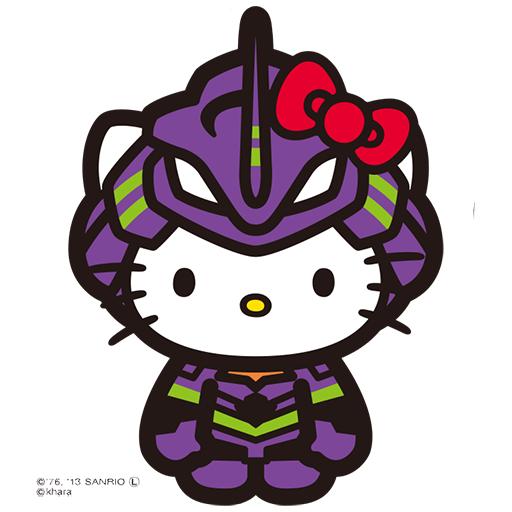 エヴァンゲリオン × ハローキティ 待ちキャラ! 娛樂 App LOGO-APP開箱王