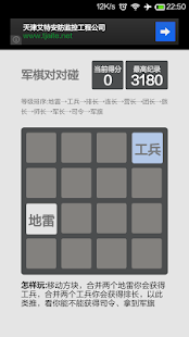 Chinese Instruments 中國樂器on the App Store - iTunes