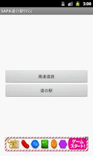 HanDeDict 汉德词典.ld2 - 外语学习- 教育资料- 爱分享网(免费资源 ...