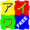 Kids Puzzle 3 Free icon