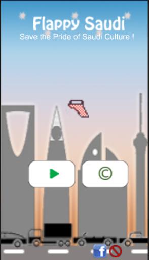 Flappy Saudi