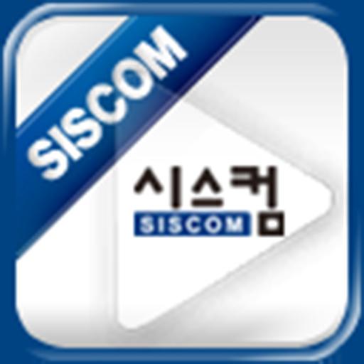 시스컴 SiScom 教育 App LOGO-硬是要APP