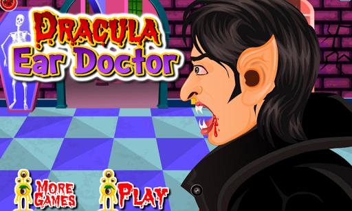 德古拉耳醫生遊戲