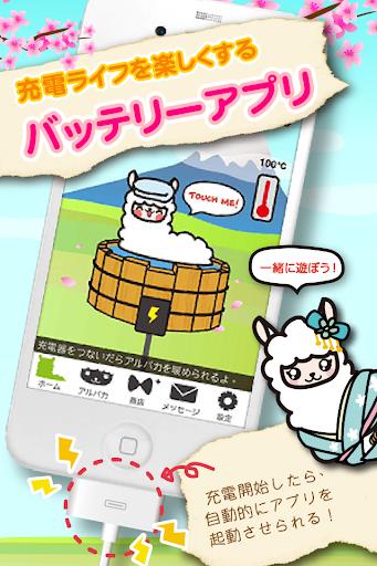 【Androidアプリ】2つの電卓を同時に使える「Twin電卓 (ツイン電卓 .. ...