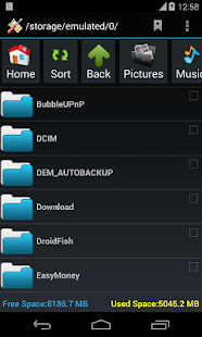 SD Card Manager - screenshot thumbnail