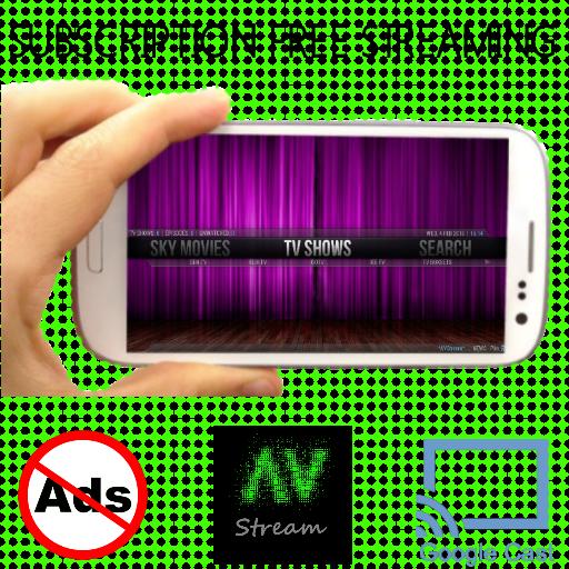 AVStream Updater V2 LOGO-APP點子