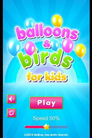 气球和鸟类