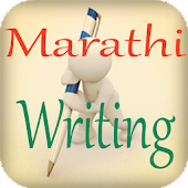 Marathi Writing and Sharing