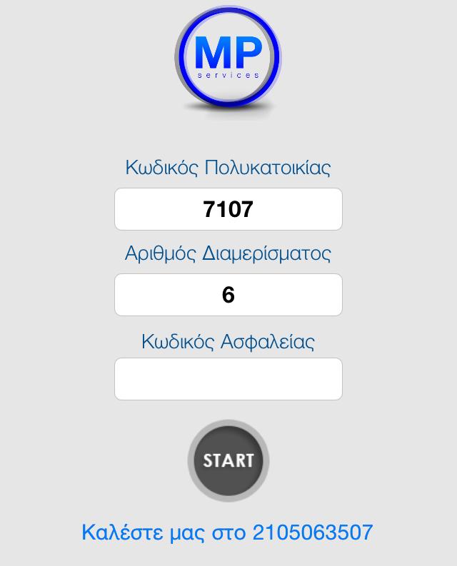 MpStarService - screenshot