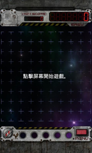 五連消 - Cluster 5