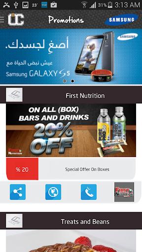 免費新聞App|OCApp|阿達玩APP