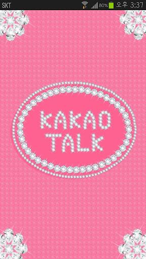 KakaoTalk主題 粉红色鑽石 首饰 饰物 主題