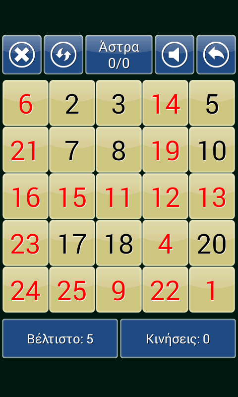 Numeric Rubik - screenshot