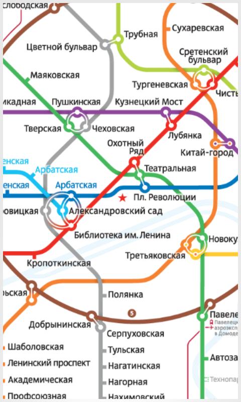 Метро.Москва- screenshot