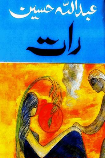 Raat The Night -urdu novel