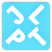 JLPT詞彙隨身記
