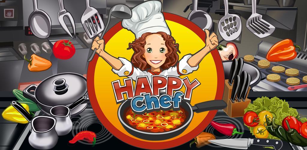 Открытка с днем рождения повару-женщине, картинки тренажерного зала