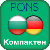 PONS German-Bulgarian Concise