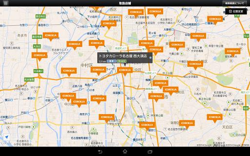 玩生活App|NOAH Mobile Manual免費|APP試玩