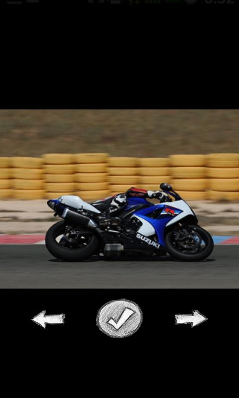 Suzuki GSXR1000 Wallpaper HD - screenshot