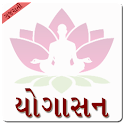 Yogasana In Gujarati icon