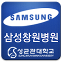 삼성창원병원 icon