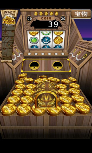 黃金硬幣海盜