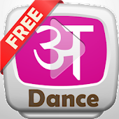 Hindi Dance Music FREE