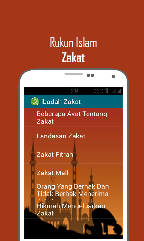 Rukun Islam - screenshot