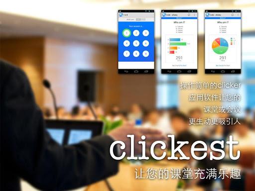 教育必備免費app推薦|clickest - 操作简单的clicker線上免付費app下載|3C達人阿輝的APP