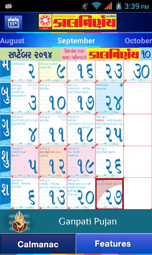 Kalnirnay Gujarati 2014