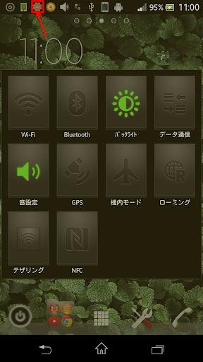 無料工具Appのインターネットステータスモニタ|記事Game