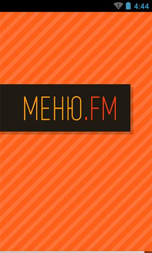 Меню FM