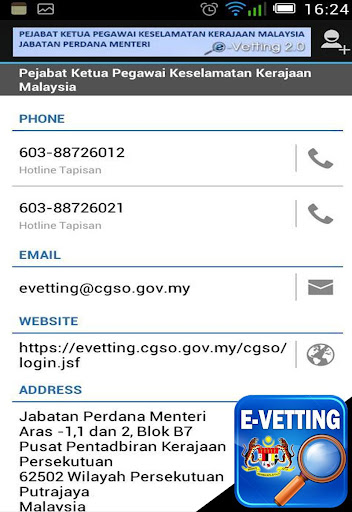 E-Vetting One Click Portal