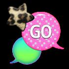 GO SMS - Leopard Star Sky 7 icon