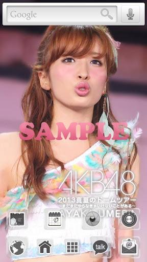 AKB48きせかえ 公式 梅田彩佳-DT2013-