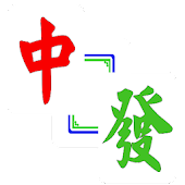 Mahjong calculator