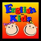子供のための英語 icon