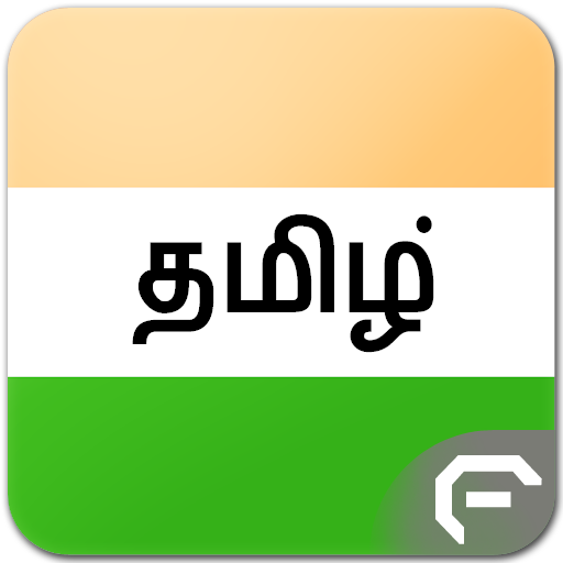 音樂App|Tamil Radio - Live Radios LOGO-3C達人阿輝的APP