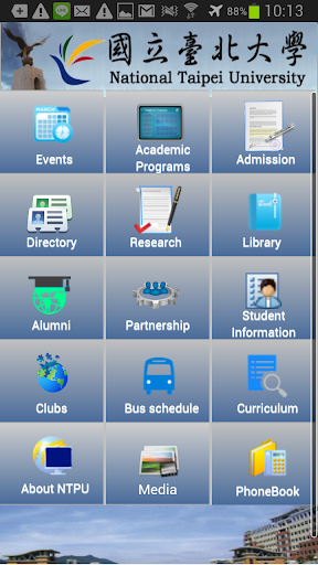 National Taipei University APP