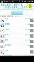 Screenshot of Select Apps Uninstaller