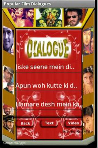 Filmi Dialogue - screenshot
