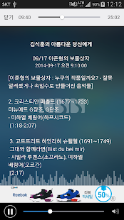 CBS레인보우- screenshot thumbnail