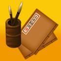토정비결 – 2013년 정통 최신판 logo