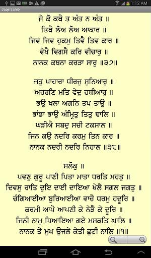 Hindi path pdf in japji sahib