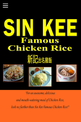 Sin Kee Famous Chicken Rice