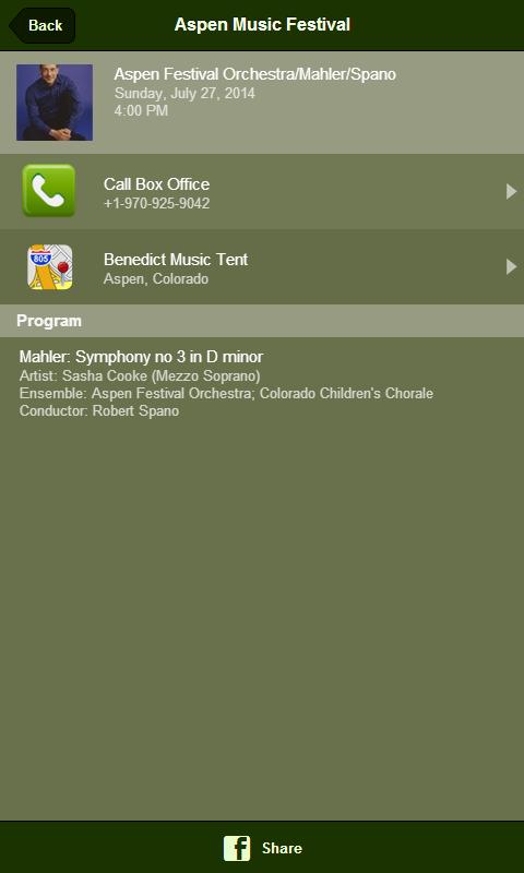 Aspen Music Festival- screenshot